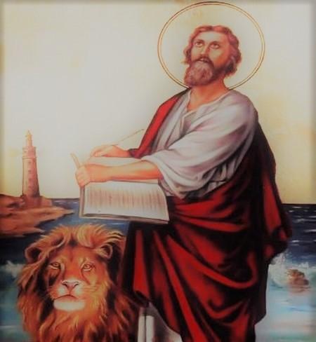oracion a san marcos de leon para separar