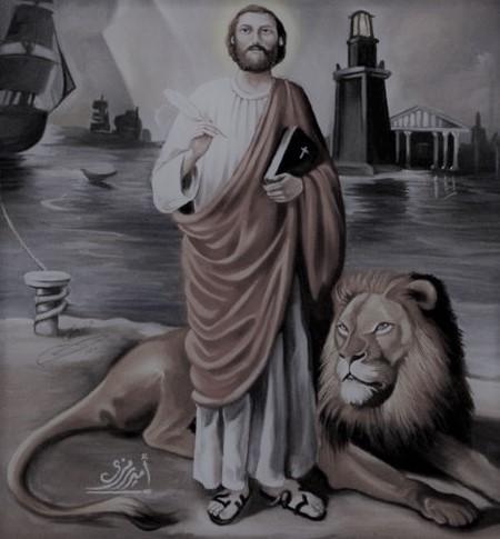 oracion de dominio y desespero san marcos de leon
