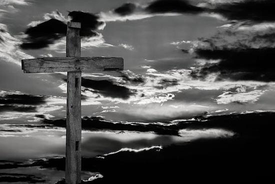 plegaria de la santa cruz
